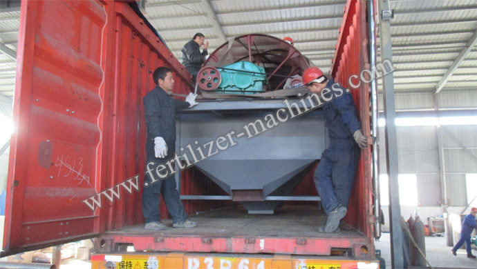 fertilizer screen machine 2