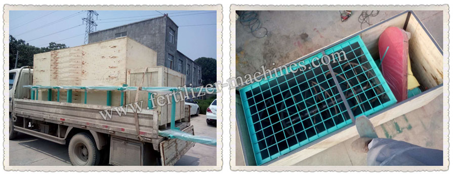 fertilizer mixer for sale